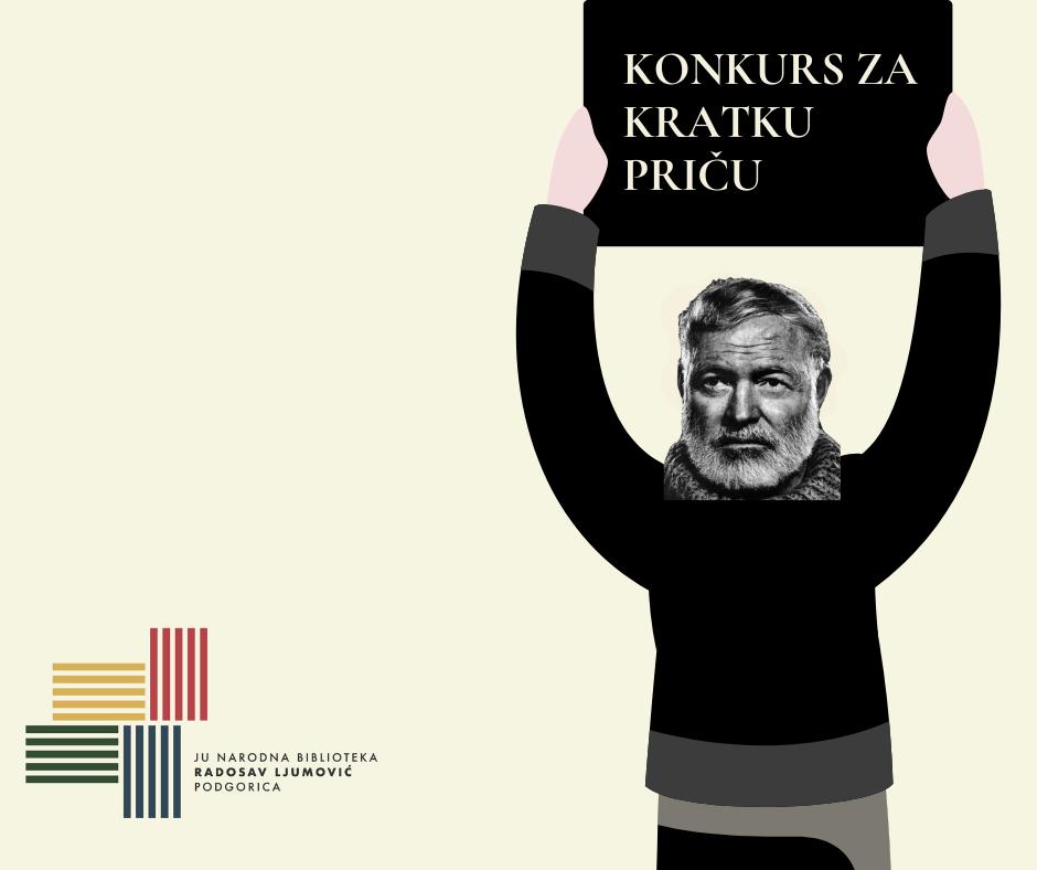 """""""I SUNCE SE RAĐA"""": KONKURS ZA KRATKU PRIČU"""
